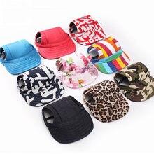 Sevimli hayvan moda katı renk köpek şapka beyzbol şapkası rüzgar geçirmez seyahat spor güneş şapkaları köpek için büyük Pet köpek açık aksesuarları