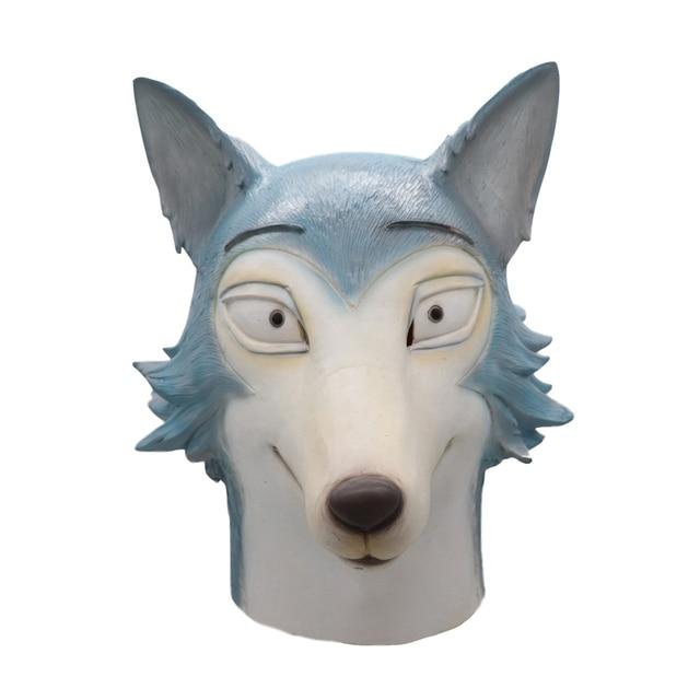 Animal Anime BEASTARS Legoshi The Wolf Face Mask Cosplay Animal Latex Masks Props