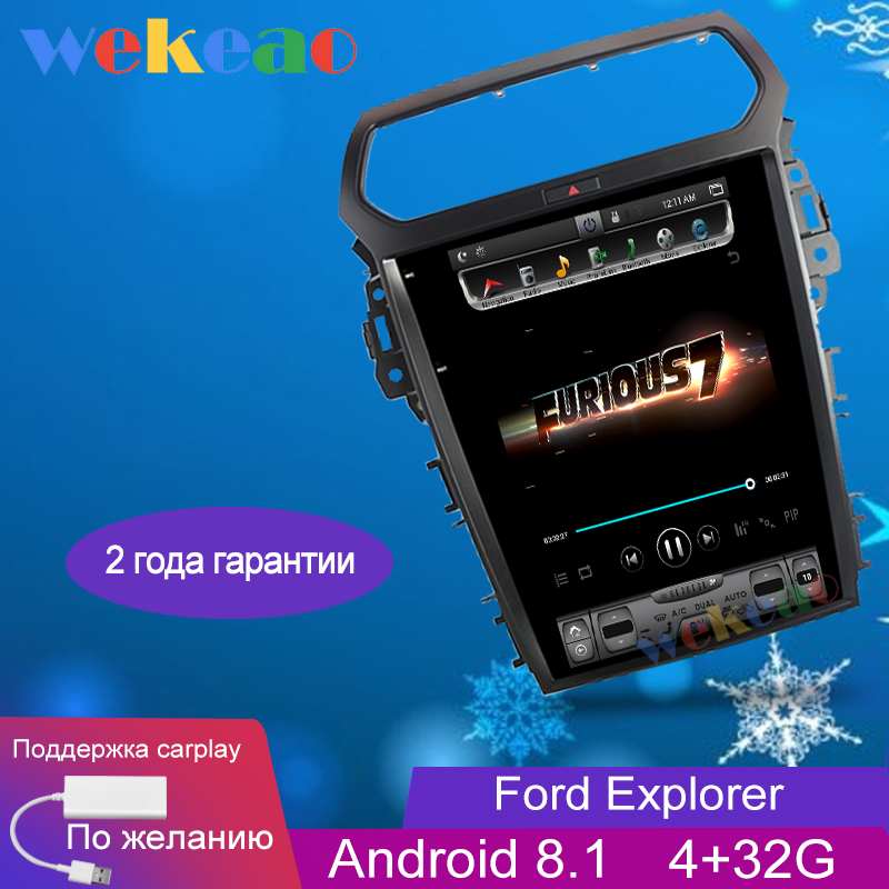 Wekeao Vertical Screen Tesla Style <font><b>12</b></font>.1'' 1 Din Android 8.1 Car Multimedia Dvd Navigation Car Dvd Player For Ford Explorer 2011+ image
