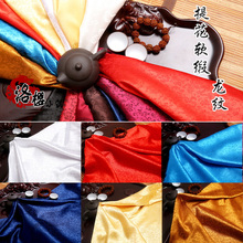 Dragon silk jacquard antique silk satin super soft leotard costume hanfu cos clothes tapestry fabric silk dragon page 4