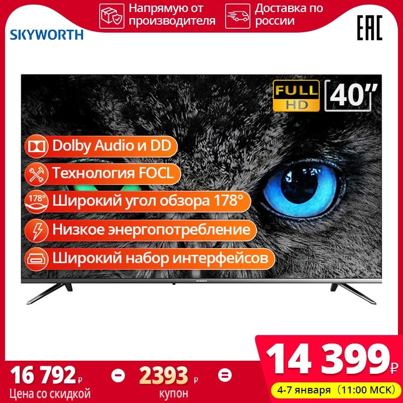Телевизор 40 дюймов ТВ Skyworth 40W5 FullHD tv plus Поддержка YouTube и Wi-Fi цифровых каналов