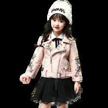 Leder Jacke Für Mädchen Blume Stickerei kinder Jacke Für Mädchen Mode Kinder Oberbekleidung Frühling Herbst Kinder Kleidung