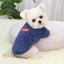 Pull en peluche du Yorkshire Terrier pour chien, vêtement d'hiver chaud pour petit chien, chat mignon, sphinxs, tasse à thé, chiot