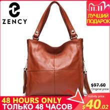 Zency Tassel Womens Handbag 100% Genuine Leather Shoulder Bag Female Fashion Crossbody Messenger Purse Black Hobos Satchel