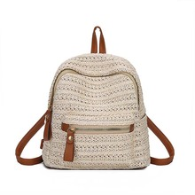 4PCS / LOT New Straw Woven Backpack Patchwork PU Student Schoobag for Teenage Girls Women Casual Simple Style