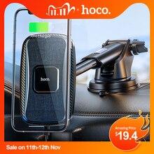 Hoco carro qi carregador sem fio 15w suporte de carregamento rápido para o iphone 12 pro max 12 mini telefone do carro magnético ventilação ar montagemCarregadores de celular