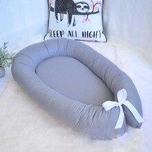 Портативная бионическая кровать для малышей, хлопковая колыбель, детская кроватка, бампер, портативное детское гнездо для новорожденных, спальная подушка для 0-24 месяцев
