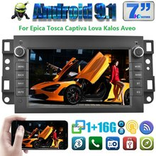 7 Inch Android 9.1 Auto Multimedia MP5 Speler Voor Chevrolet 1G + 16G Wifi Bluetooth Gps Navigatie(China)