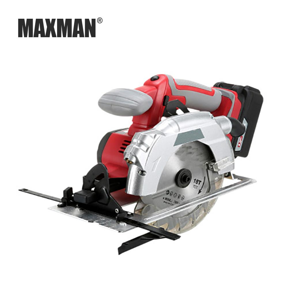 MAXMAN Infrared Multi function Electric Circular Saw 165MM Large Electric Tools Woodworking Chainsaw 4000mAh