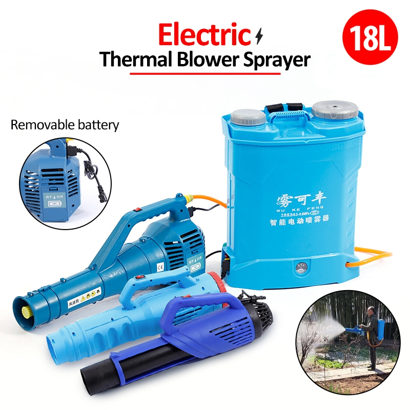 12V 60W 18L Electric Thermal Sprayer Fogger Atomization Knapsack Blower Portable Mist Sprayer Disinfection Removable Battery