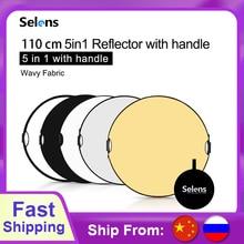 Selens 110CM 5 in 1 Reflector Photography 사진을위한 Carring 케이스를 가진 휴대용 빛 반사체 사진 스튜디오 부속품