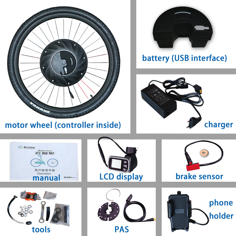Imotor E bike Conversion Kit <font><b>36V</b></font> 3200mAh Lithium Battery Brushless Gear Hub <font><b>Motor</b></font> Wheelkit Bicicleta Electrica Bicycle MTB Kit image