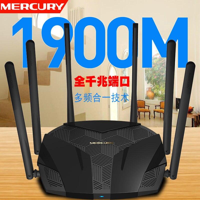 Mercury D196g Full Gigabit Port 6 Antenna Router Wireless Fiber 5g Dual-Frequency Household Wall High-Speed WiFi
