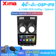 Xima 9 Inch Android 9.0 2Gb Ram Autoradio Multimidia Video Speler Voor Nissan Qashqai 1 J10 2006 2007-2012 2013 2 Din Dvd Raido