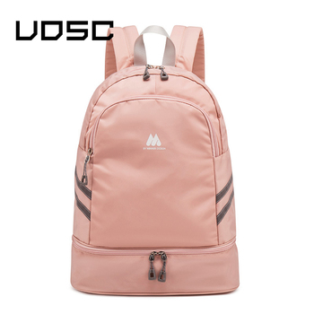 UOSC Big Capacity Backpack Portable Independent Shoes Clothes Storage Bag Woman Travel Organizer Pouch Fitness Sport Accessories