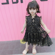 Kids Baby Dress Sleeveless White Black Clothes 3Y-7Y