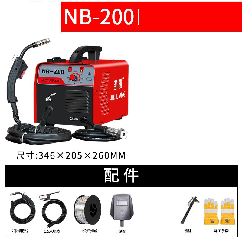 Tools : NB-200 airless two-shielded welding machine 220V small household carbon dioxide self-shielded welding machine semi-automatic wel