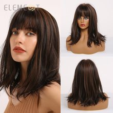 Element Medium Length Long Straight Synthetic Brown Mix Golden Wigs with Neat Bangs for White/Black Women Party or Daily  Wear