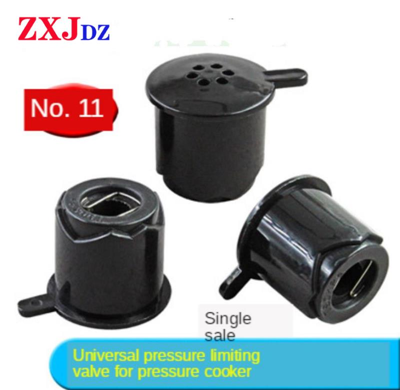 Electric Pressure Cooker Exhaust Valve Rice Cooker Pressure Relief Steam Pressure Limiting Safety Valve