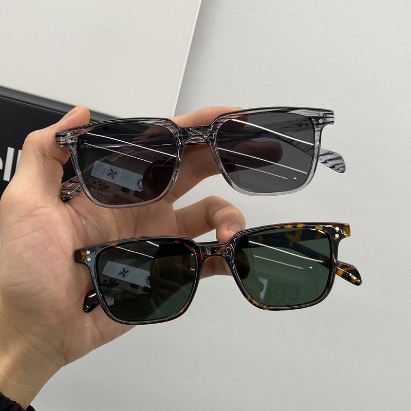New Small Box Sunglasses Female Trendy Retro Korean Sunglasses Male Trendy Round Face Net Red Plain Thin Glasses