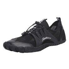 Men Breathable Trekking Aqua Shoes Casual Mens Flats Mesh Breathable Water Shoes Pool Beach Swim Creek Diving Shoes#g3