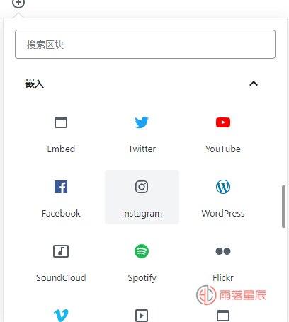 wordpress 古腾堡编辑器初探