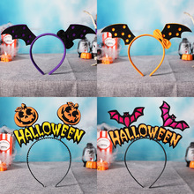 New Halloween Adult Childrens Headband Non-woven Headwear Ghost Party Masquerade Dress with Dropshipping