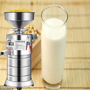 Máquina comercial de leche de soja, máquina de separación de desechos de lechada, máquina de leche de soja de tipo pequeño, máquina doméstica de tofu, máquina de tofu 220v 0.75kw