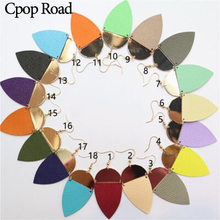 Cpop New Creative Splice Metal Leather Earrings Fashion Jewelry Personality Elegant Statement Women Accessories Gifts