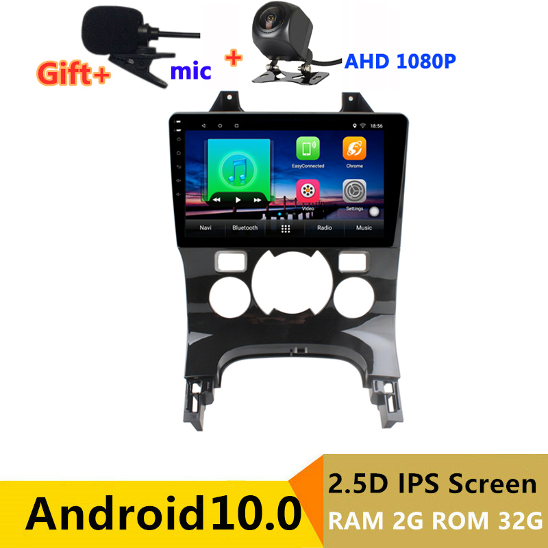 2 din android 10 car radio auto stereo for Peugeot 3008 2009 2010 2011 2012 2013 2015 2018 navigation GPS DVD Multimedia Player image