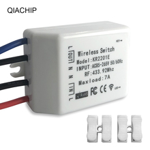 Qiachip 433.92 mhz 무선 스위치 범용 ac 85 265 v ch 무선 원격 제어 수신기 433mhz maxload 7a 고품질