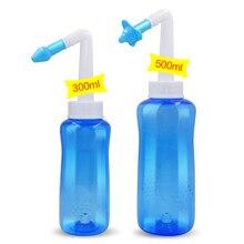 Beurha 1 набор 300 мл средство для мытья носа защита носа очищает увлажняет детей и взрослых Избегайте аллергического ринита нети горшок для детей и взрослых