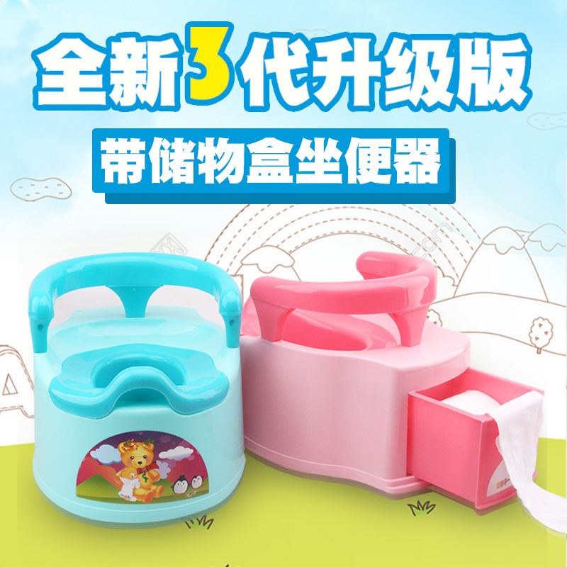Toilet For Kids Men's Toilet 1-3-6-Year-Old Infants Virgin Baby Drawer-type Small Chamber Pot Plus-sized