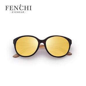 Image 5 - FENCHI kedi göz kadınlar gece görüş gözlüğü polarize sarı Lens güneş gözlüğü sürüş gece görüş gözlüğü için vizyon Nocturna
