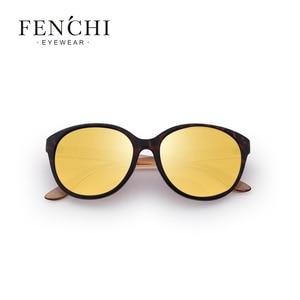 Image 5 - FENCHII CAT EYE ผู้หญิง Night Vision แว่นตา Polarized เลนส์แว่นตากันแดดเลนส์สีเหลือง Night Vision แว่นตาสำหรับรถ VISION Nocturna