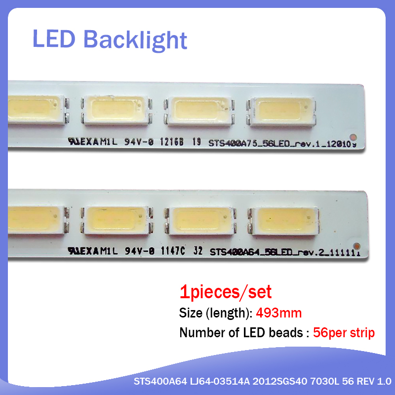 led רצועת lj64 40-שמאל LJ64-03501A LED רצועת STS400A75-56LED-REV.1 STS400A64-56LED-REV.2 Piece 1 = 56LED 493MM (1)