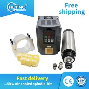 Image 1 - Livraison gratuite livraison rapide 1 ensemble 1.5 kw 110 v/220 v/380 V broche refroidie par air + VFD + 80mm support + 1 ensemble ER11 pour CNC