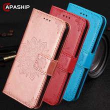 Flower Leather Flip Case For Huawei