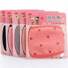 1PCS Lovely Cotton Breathable Soft Warm Mouth Mask Dustproof Protective Eye Corner Stereo Winter Cyling face Masks