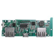 Горячая AMS-5V Boost High Pass Qc3.0 Быстрая зарядка пресс-доска с цифровым дисплеем питания Мобильная плата питания