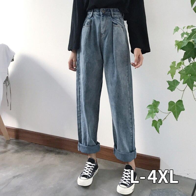 Loose Vintage Woman Jeans 2020 Autumn Bleached Casual Boyfriend Curl Denim Wide Leg Pants Oversize High Waist Jean