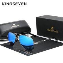 Мужские солнцезащитные очки kingseven черные с фотохромными