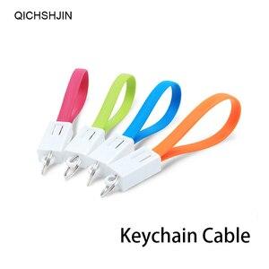 20CM Keychain Micro USB Type C