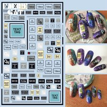 1 sheet nail stickers 3d english alphabet mesh leopard children's