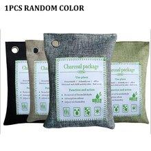 Бамбуковый уголь сумка 4 шт. 500 г Серый очищающий мешок+ 1 шт. 60 г Синий Зеленый Натуральный мешочек с дезодорантом автомобильный домашний Освежитель Воздуха Сумки