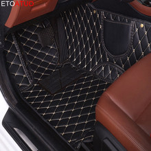 Etoatuo Custom Auto Vloer Mat Voor Smart Alle Modellen Fortwo Forfour Auto Styling Accessoires Auto Vloer Mat Automatten Tapijt auto(China)