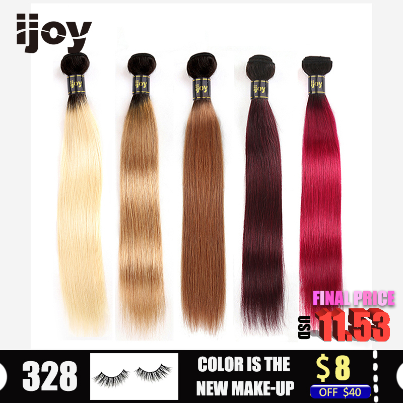 "Ombre Human Hair Bundles #613/27/30/99J/Burgundy 8""-26"" M Brazilian Hair Weave Bundles Non-Remy Straight Hair Extension IJOY"