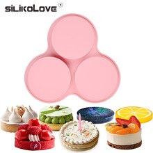 SILIKOLOVE 3-Cavity okrągła tarcza forma do pieczenia płyta silikonowa formy na ciasto, ciasto, cukierki, żywica epoksydowa, mydło, tarta, akcesoria do pieczenia ciast formy