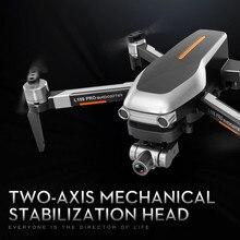 L109PRO GPS Drone 4K Quadcopter Anti-vibration 5G WiFi FPV HD ESC Camera Brushle
