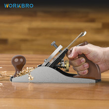WORKBRO High-Carbon Steel Planer Carpenter Trimming Plane Knife Wood Cutting Edge Wood Screw Planer Woodworking Hand Tools